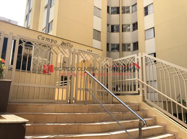 Edifício Campo Belo